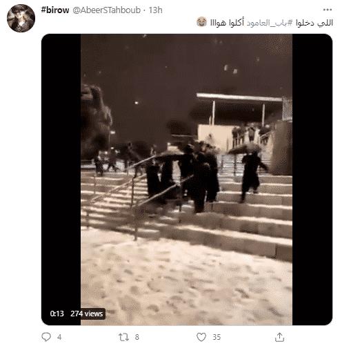 abeer s tahboub tweet