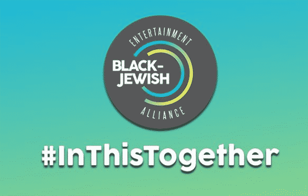 black jewish alliance