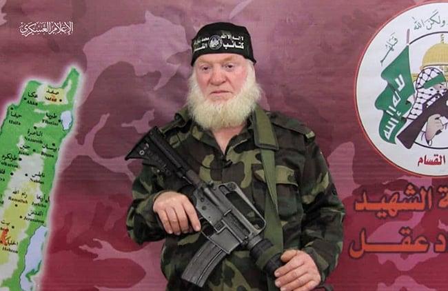 hamas terrorist