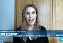 Farah Nabulsi