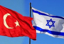 Turkey-Israel-flags-II