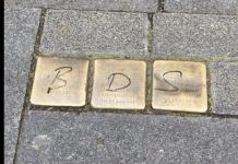 bds plaque