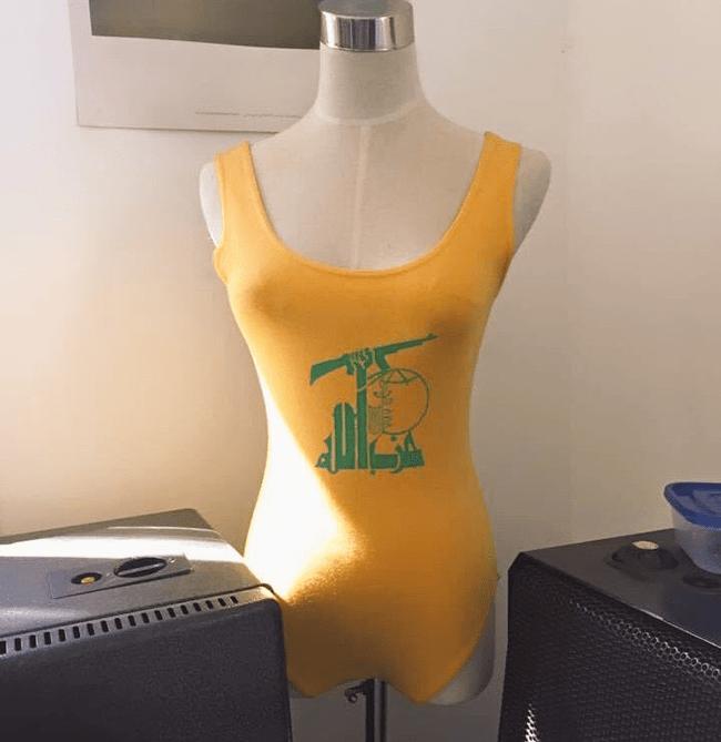 hizbullah swimsuit