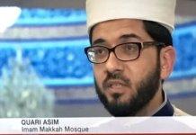 Qari Asim MBE