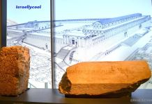 stone from Temple that was found and put in Israel Museum