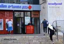 image apartheid Israel