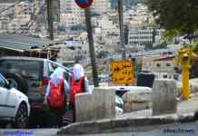 image Silwan sign in Arabic only