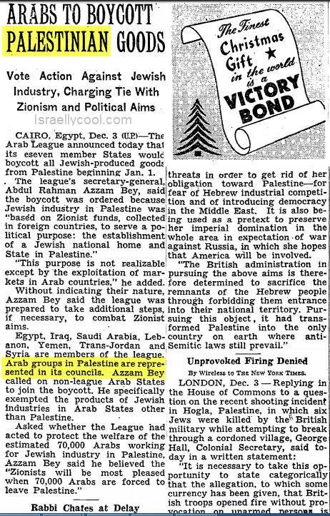 https://i0.wp.com/www.israellycool.com/wordpress/wp-content/uploads/NY-Times-archives-Arab-boycott-1945.jpg