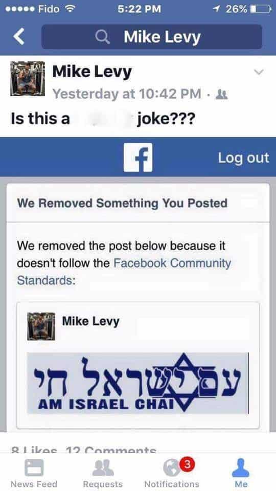 am israel chai fb