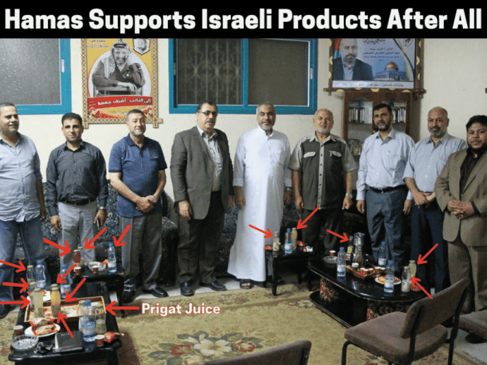 Hamas prigat