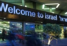 israel_airport