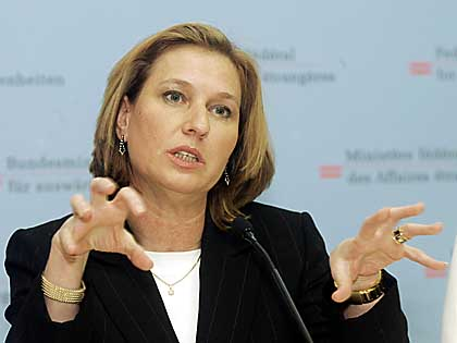 https://i0.wp.com/www.israellycool.com/wordpress/wp-content/uploads/livni1.jpg