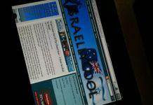 Israellycool on an iPad