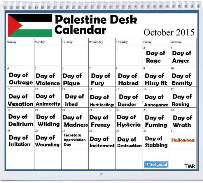 palestine calendar2