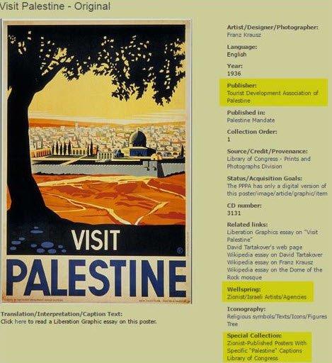 https://i0.wp.com/www.israellycool.com/wordpress/wp-content/uploads/zionist-agency-poster.jpg