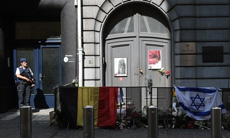 Jewish Museum in Brussels