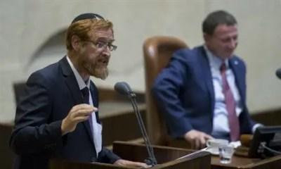 Yehuda Glick's inaugural Knesset address