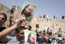 Western Wall rally for Pollard's release