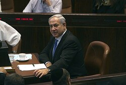 Netanyahu at the Knesset, May 7, 2012