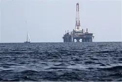 Plataforma de gas en el Mediterráneo