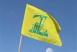 Hizbullah bandera