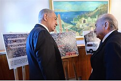 PM Netanyahu se reúne con el Presidente de la FIFA