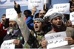 Salafist demonstration in Morocco (illustrative)