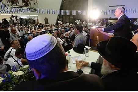 Prime Minister Netanyahu at the Mercaz Harav Yeshiva