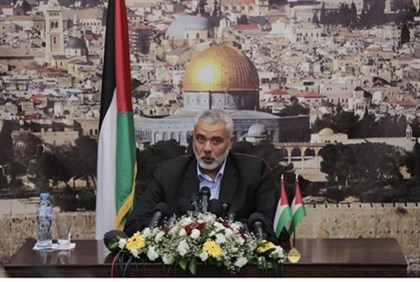 Haniyeh announces his resignation