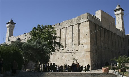 Cave of the Patriarchs in Hevron {image source: israelnationalnews.com}