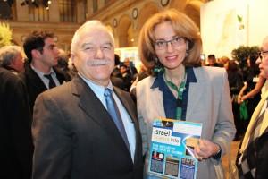 Esther Amar Kagan et Yair Shamir, Ministre israélien de l'Agriculture