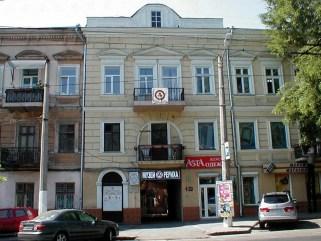 Дом-Музей в Одессе (Medium)