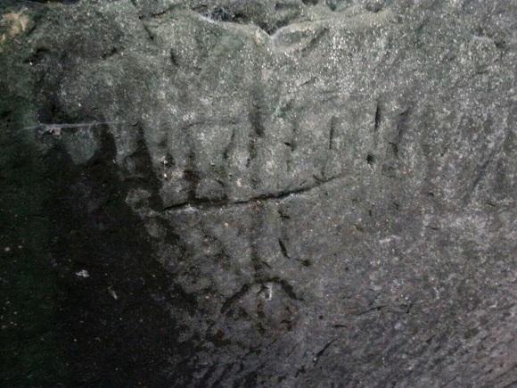 Изображение семисвечника (фото: Саара Ганора, Управление древностей)
