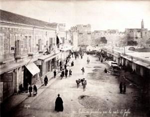 Аллея Мамилла в конце XIX века