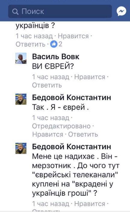 Эдуард ДОЛИНСКИЙ | Генерал СБУ: