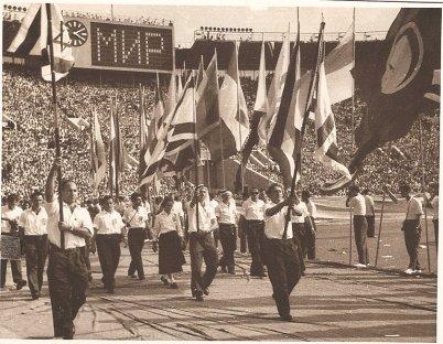 Делегация Израиля на параде открытия фестиваля в Лужниках