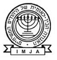 International Messianic Jewish Alliance Logo