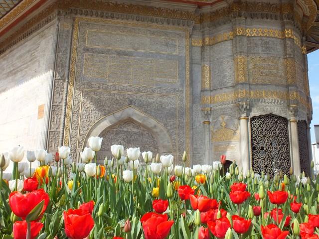 Saliha Sultan Brunnen