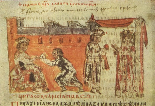 Athenais Aelia Eudocia