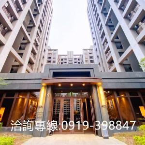 太平-四季水悅(3房+雙平面車位)~視野戶 2年屋