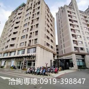 通豪高邑-大台中地產網