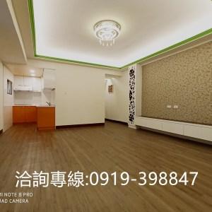 益華街2房-大台中地產網