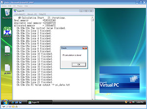 Virtual PC 2007 Beta with Windows Vista