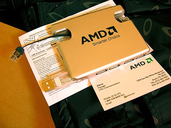 amdbox_8.jpg