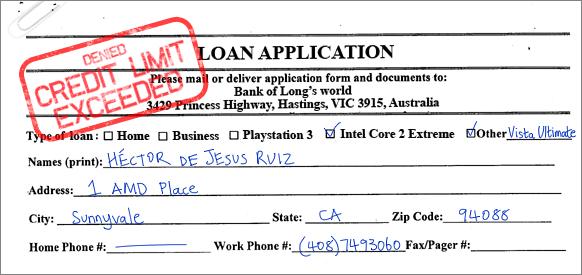 Loan application form
