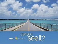 Dell - Can you see it?