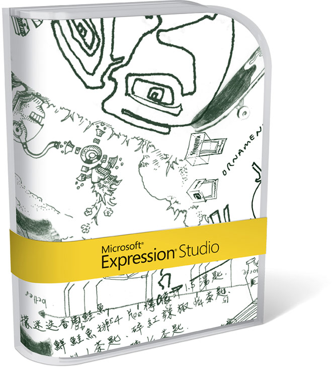 Microsoft Expression Studio Commemorative Edition