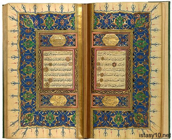 The Qur'an 01 istasy10net