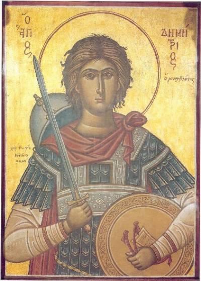 Άγιος Δημήτριος, στρατιωτικός στο επάγγελμα που όμως αγίασε μη χρησιμοποιώντας τα όπλα του...