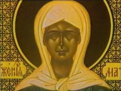 Αγία Ματρώνα, η αόμματη. Μόσχα, Ρωσία, 20ος αιώνας
